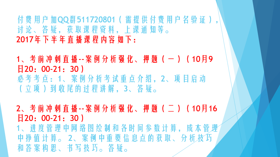 QQ截图20171009163654.png