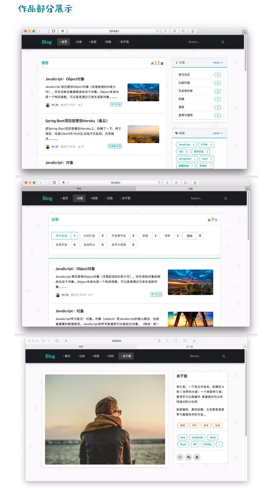 Spring Boot开发小而美的个人博客详情-2.jpg