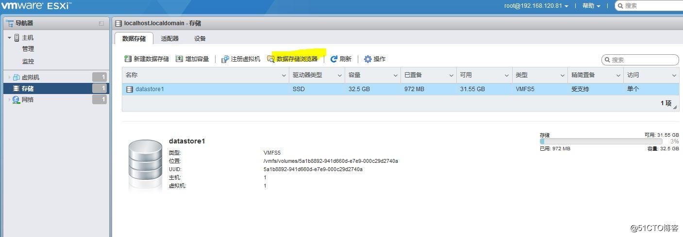 VMware ESXI 6 5 安装及配置- weixin_34327223的博客- CSDN博客