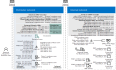 Skype For Business 2015 综合部署系列一:Skype 环境需求及部署规划