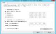 Exchange Server 2016安装部署系列二: 邮箱服务器角色安装