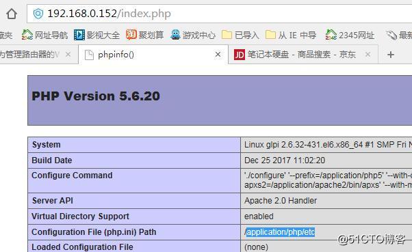 phpinfo.jpg