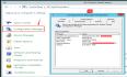 SCCM 2016 为客户端分发管理组件Configuration Manager(一)