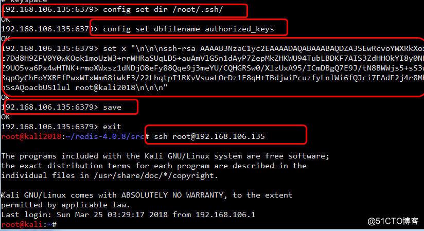 2-Redis漏洞SSH免密码登录.jpg