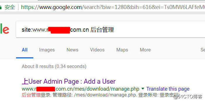 15-google后台地址.jpg