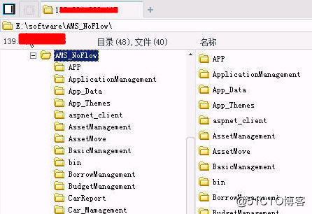 14-获取webshell.jpg