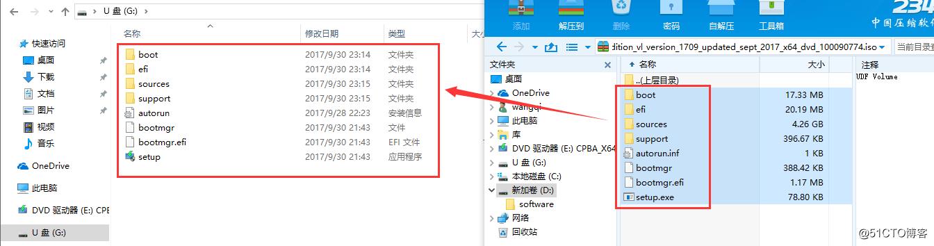 Windows 10 制作U盘启动盘_虚拟机_11