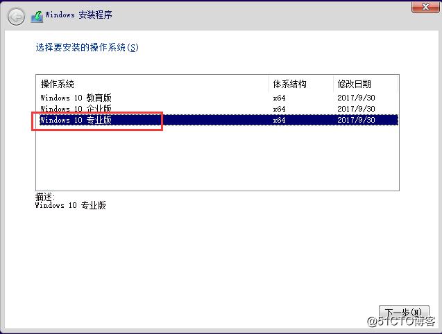 Windows 10 制作U盘启动盘_虚拟机_15
