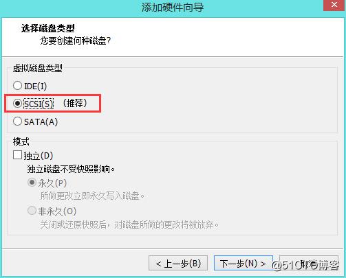 Windows 10 制作U盘启动盘_U盘启动盘_17