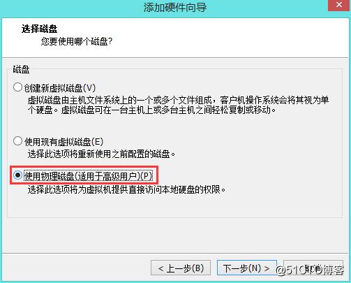Windows 10 制作U盘启动盘_虚拟机_18