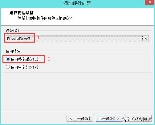 Windows 10 制作U盘启动盘_虚拟机_20