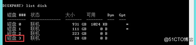 Windows 10 制作U盘启动盘_U盘启动盘_19