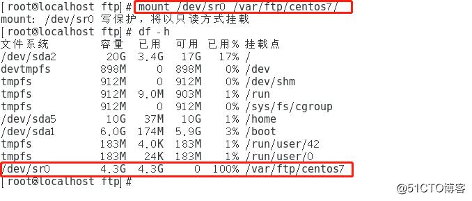 CentOS 7系统部署PXE远程安装三分钟时时彩服务 及Kickstart无人值守安装