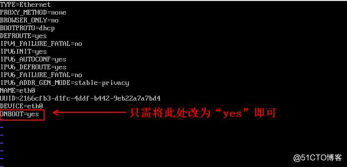 Cent os 7之KVM虚拟化基础管理