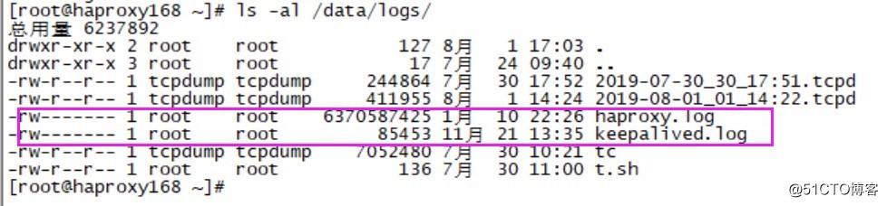 Haproxy + keepalived 负载均衡日志定制
