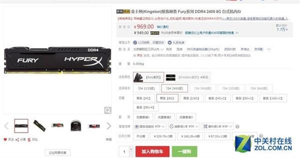 SSD竟然降价了!你让内存脸往哪放?