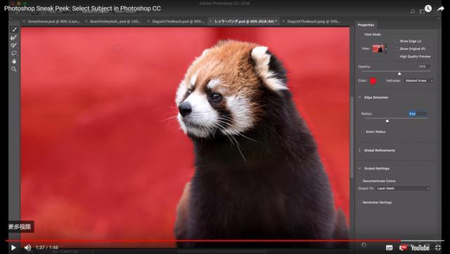 Adobe公布下一代Photoshop机器学习功能,抠图只需轻松一按