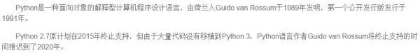 Python近期大事件,热爱Python的你都有耳闻了吗?