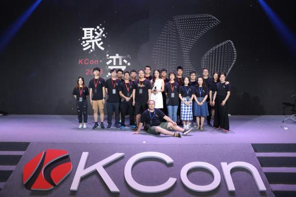 KCon 2018会务组