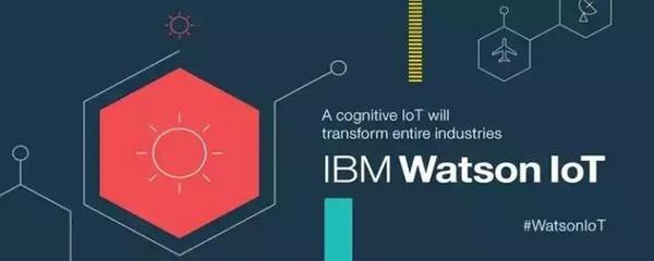 IBM Waston物联网平台