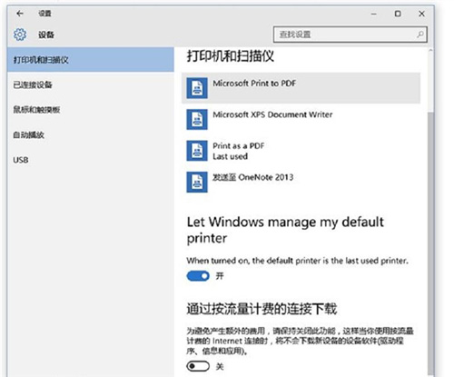 Windows 10 TH 2到底更新了哪些内容?-爱乐彩极速pk10