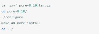安装Nginx所需的pcre库
