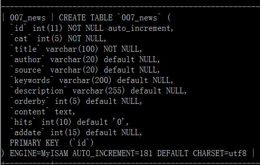 mysql概念 数据库 数据表