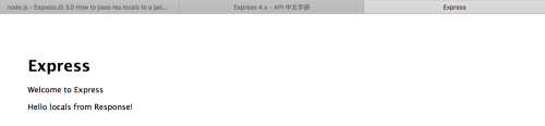 Express.js中的locals用法