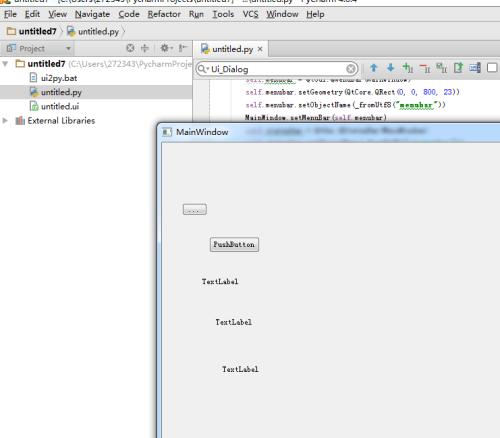 pycharm + pyqt4编写图形用户界面环境搭建-云栖社区-阿里云