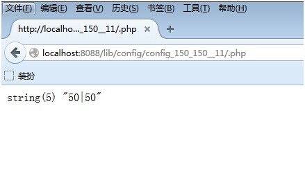 QCMS V2.0命令执行与暴绝对路径漏洞