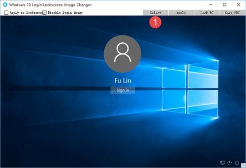 windows10登录界面如何更改?业界新闻华夏网络安全