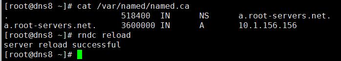 Linux之DNS服务