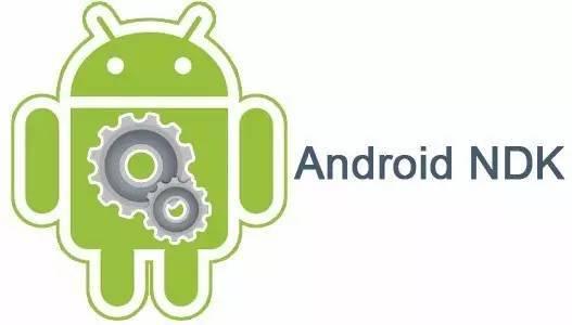 Android兼容性 | NDK工具集更新须知