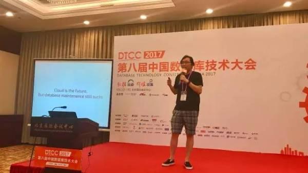 黄东旭同学在 DTCC2017 上的《When TiDB Meets Kubernetes》演讲