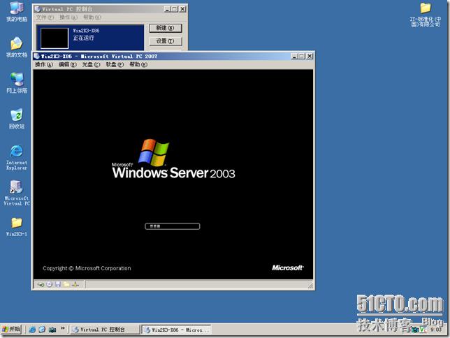 8.在Microsoft