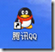 wps_clip_image-5464