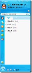 wps_clip_image-811
