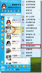wps_clip_image-28970