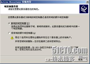 2011-01-02_11-32-02