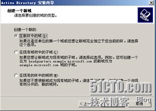 2011-01-02_11-32-28