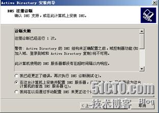 2011-01-02_11-48-05