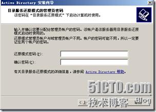 2011-01-02_11-52-50