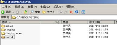 2011-01-02_14-03-15
