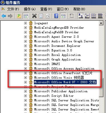 "asp net操作office时报错""检索COM类工厂中CLSID 为   原因是出现以下错误"