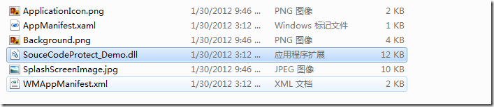 2012-01-30_152053