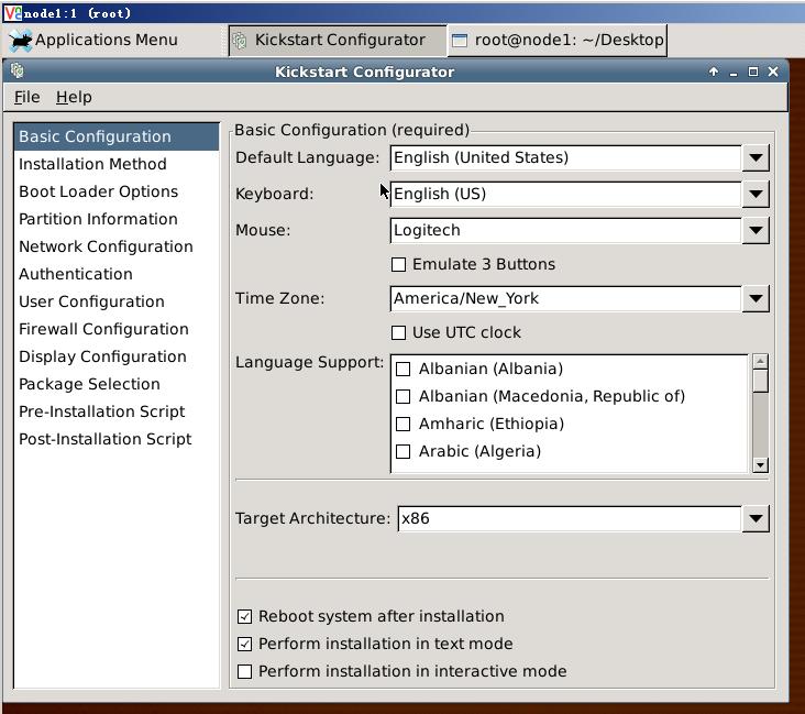 Ubuntu配置PXE+Kickstart+TFTP+DHCP实现快速布署Linux操作系统