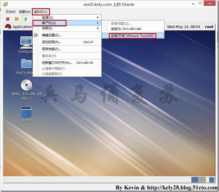 基于RHEL 6 5安装Oracle 11g详细教程(3)——安装VMware Tools