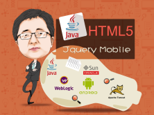Jquery Mobile [精讲微视频课程]