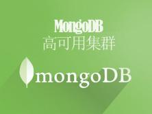 MongoDB高可用集群视频课程【环尾猫IT】