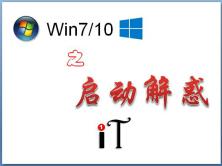 WB3 Windows启动解惑视频课程